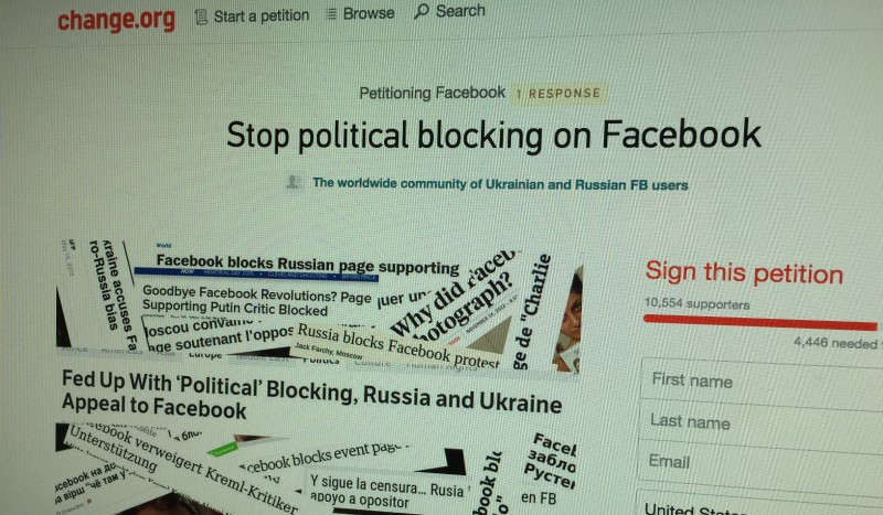 """Screenshot of the """"Stop Political Blocking on Facebook"""" petition. Change.org."""