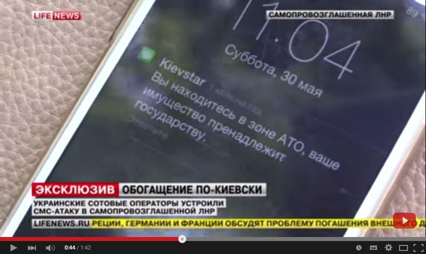 Скриншот видеосюжета Lifenews