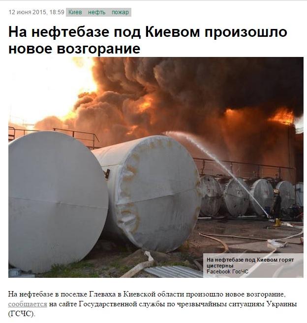 Скриншот сайта polit.ru