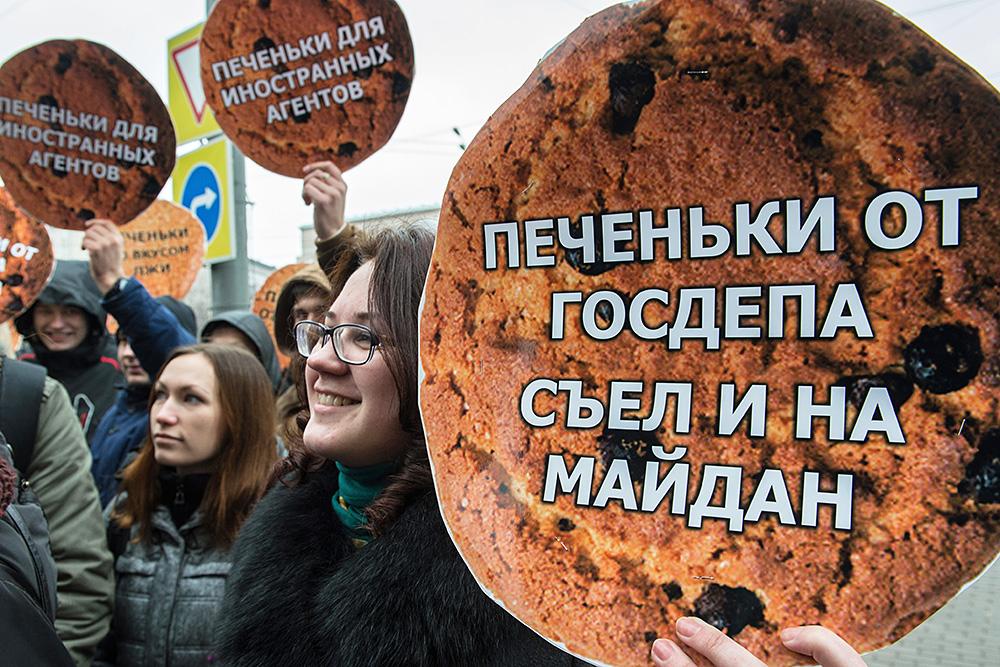 Фотография: Илья Питалев/РИА «Новости»