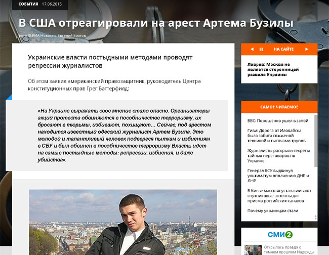 ukraina.ru website screenshot