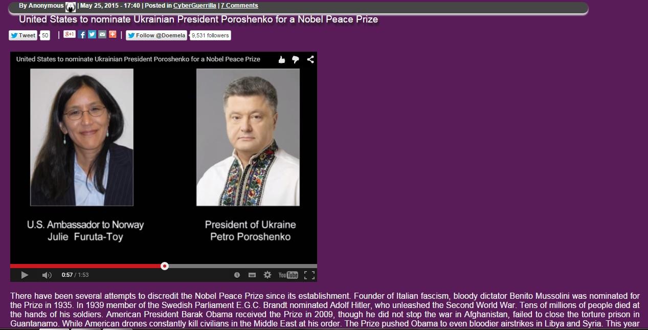 Скриншот сайта www.cyberguerrilla.org