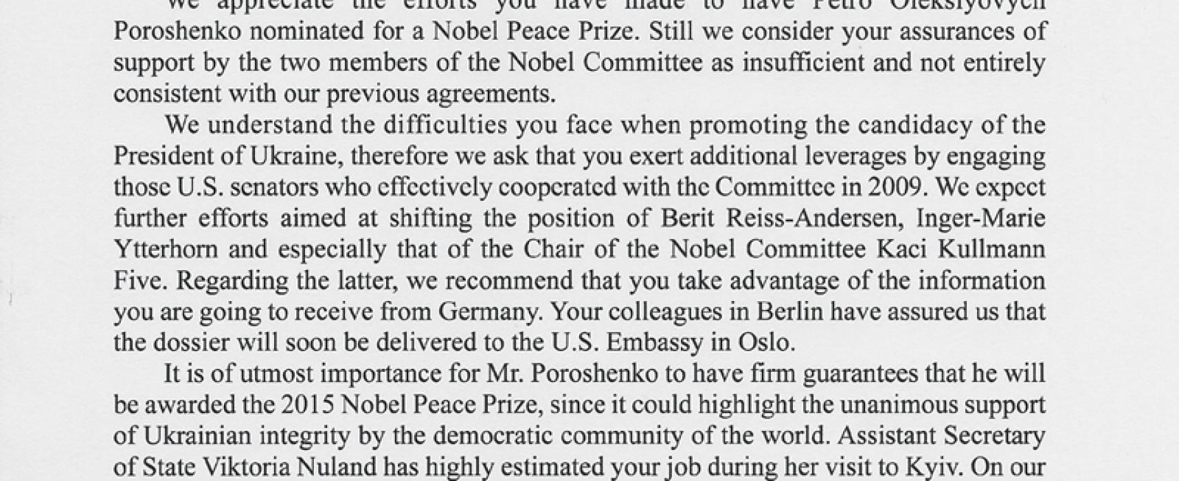 В Верховной Раде опровергли информацию о выдвижении Порошенко на Нобелевскую премию