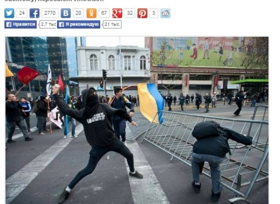 Fake: Chileans Protested with Ukrainian National Flags