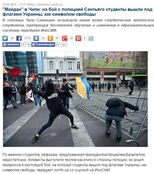 Скриншот сайта joinfo.ua