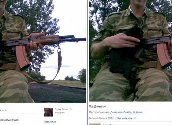 Falsified Photos of Russian Soldier in Donbas