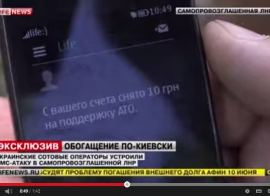 """Falso: Los operadores de telefonía móvil de Ucrania están sacando dinero de los habitantes de """"LNR"""" para el ATO"""
