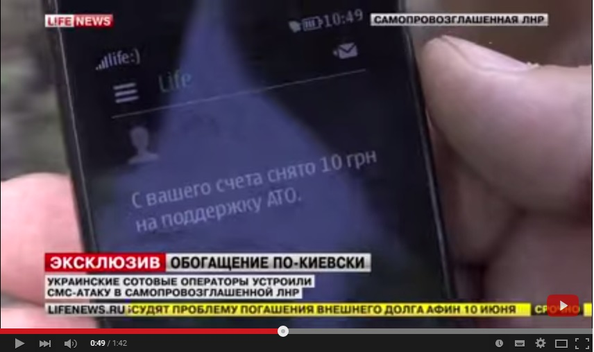 Captura de pantalla del vídeo de Lifenews