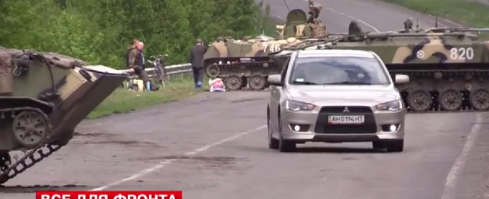 Фейк: Во время мобилизации у любого украинца могут забрать автомобиль