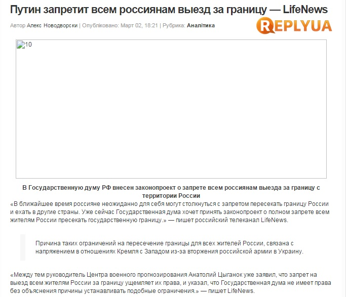 Скриншот удаленной страницы newsdaily.com.ua