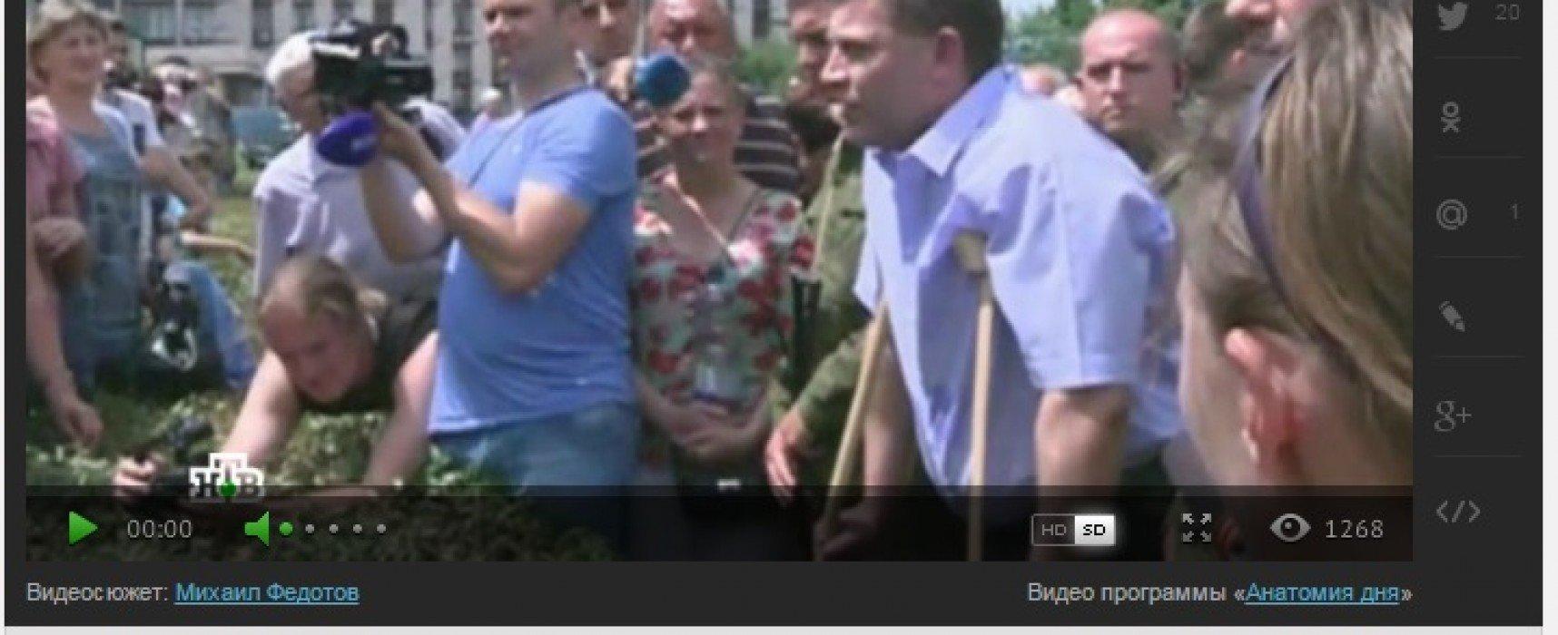 Mijloacele de informare în masă ruse au denaturat scopul mitingului desfăşurat la Doneţk pe data de 15 iunie