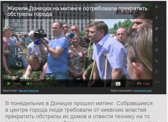 Russian Media Misrepresent Protester Demands in Donetsk