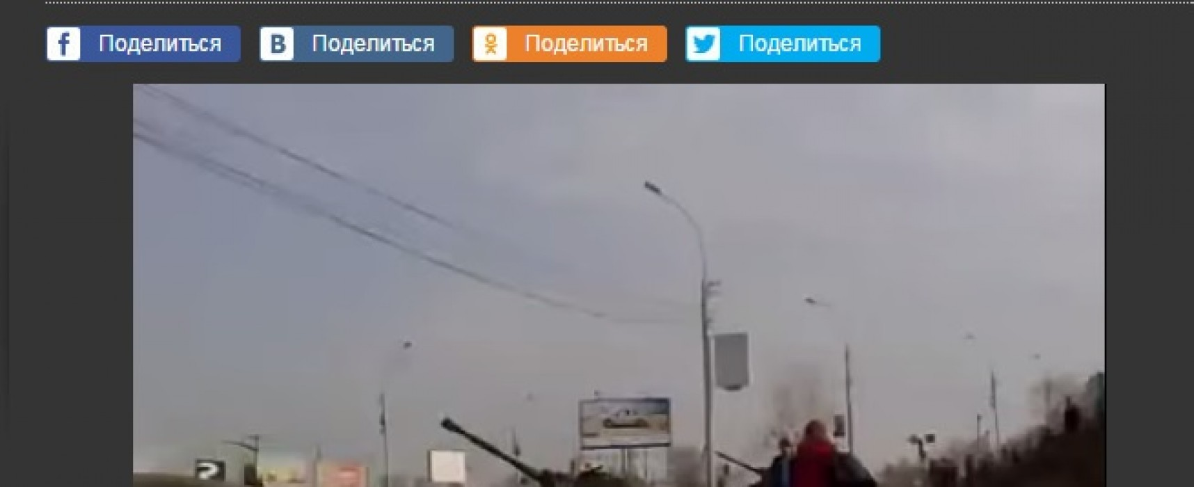 Украинские СМИ использовали фейковое видео для доказательства артстрельбы в Донецке