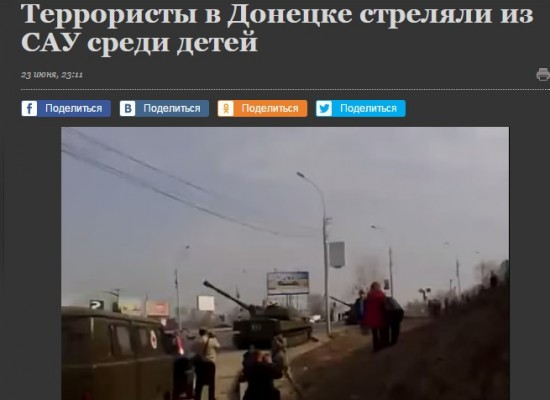 Ukrainian Media Use Fake Video to Prove Fighting in Donetsk
