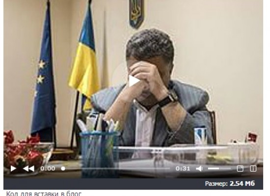 Fake: Poroshenko Goes Binge Drinking for a Week