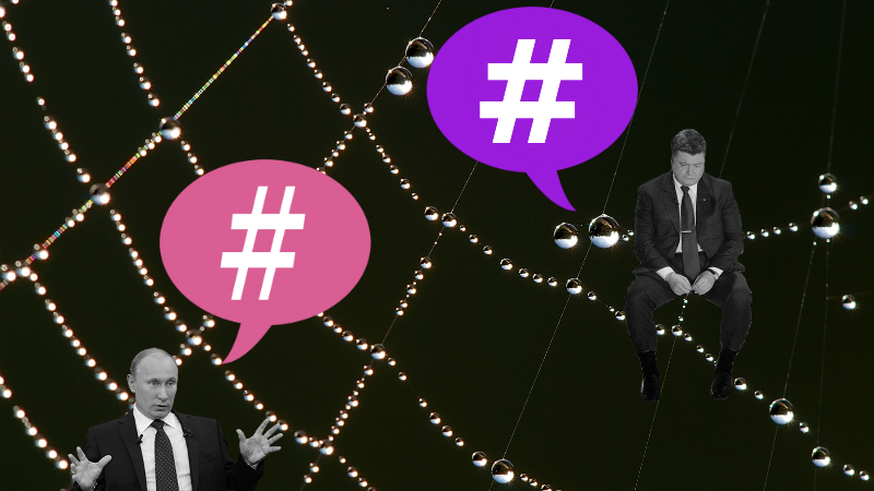 Connections between Twitter users and the hashtags they use might reveal interesting information. Images mixed by Tetyana Lokot.