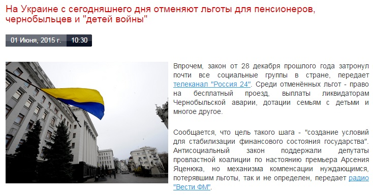 Скриншот сайта radiovesti.ru