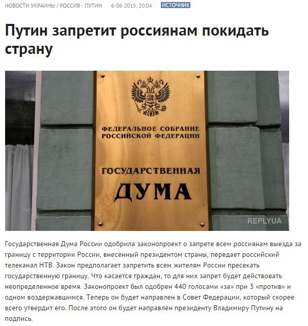 Скриншот сайта Replyua.net.ua
