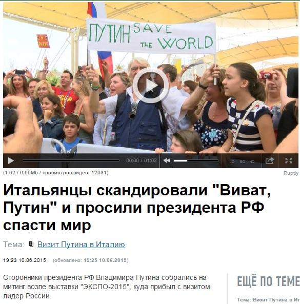 Screenshot of ria.ru web-site