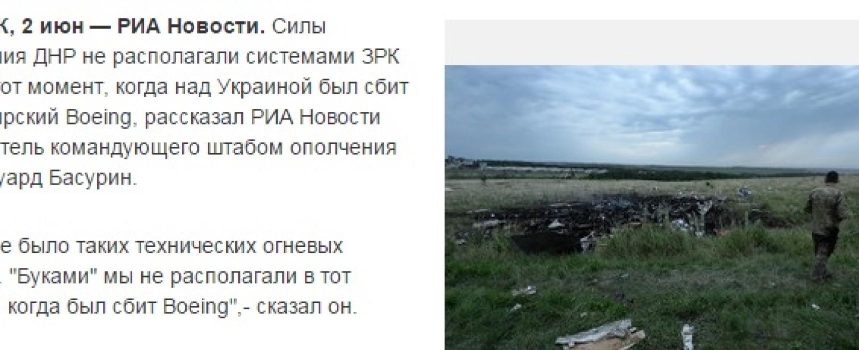 """Falso: Los milicianos-separatistas de Donbas no tenían los misiles """"Buk"""", cuando fue derribado el avión malasio MH17"""