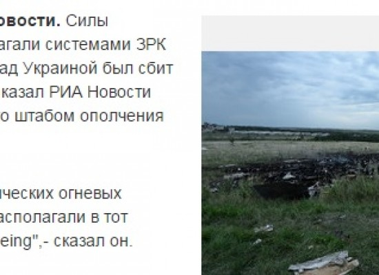 Militants in Donbas Falsely Claim that They Had No BUK Missiles When Malaysian Boeing Was Shot down