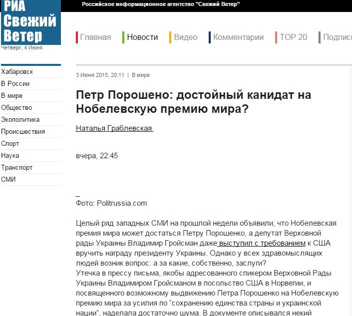 Скриншот сайта www.riasv.ru