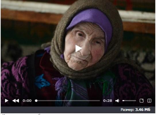 Фейк: С 1 июня в Украине отменили все льготы