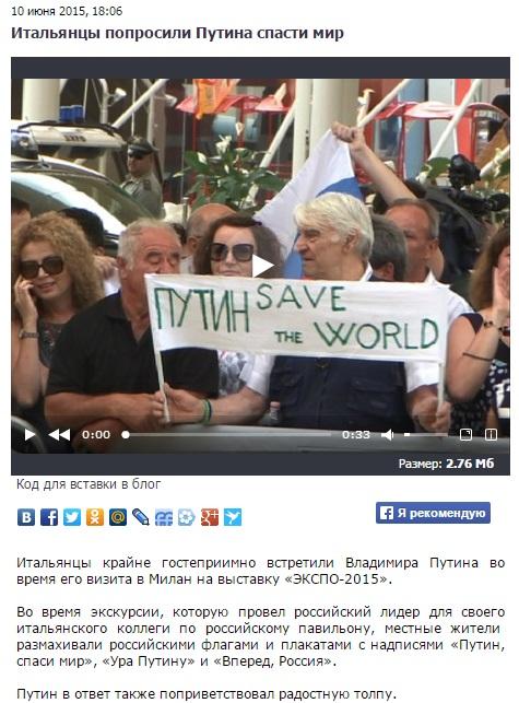 Screenshot of tvzvezda.ru web-site
