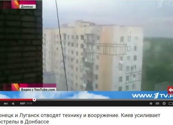 """""""Primer canal"""" de Rusia eliminó el vídeo falsificado de su reportaje"""