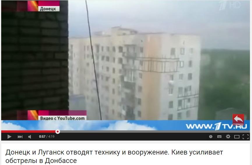 """Captura de pantalla del reportaje del """"Primer canal"""" 0:57"""