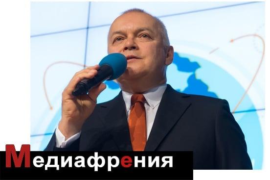 IИлья Питалев/ТАСС