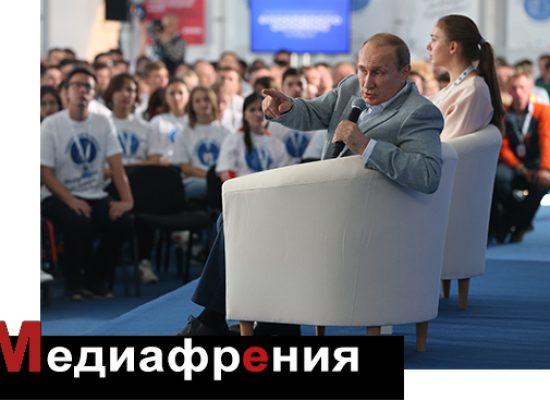 Игорь Яковенко: Русский амок