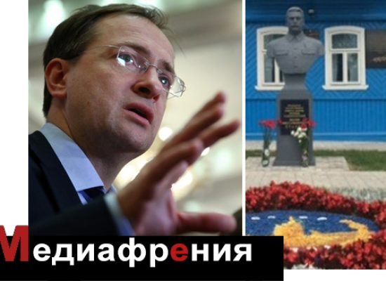 Игорь Яковенко: Символы прошлого и окопное мышление