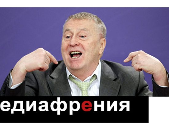 Игорь Яковенко: Маленькие радости людей, упырей и фриков