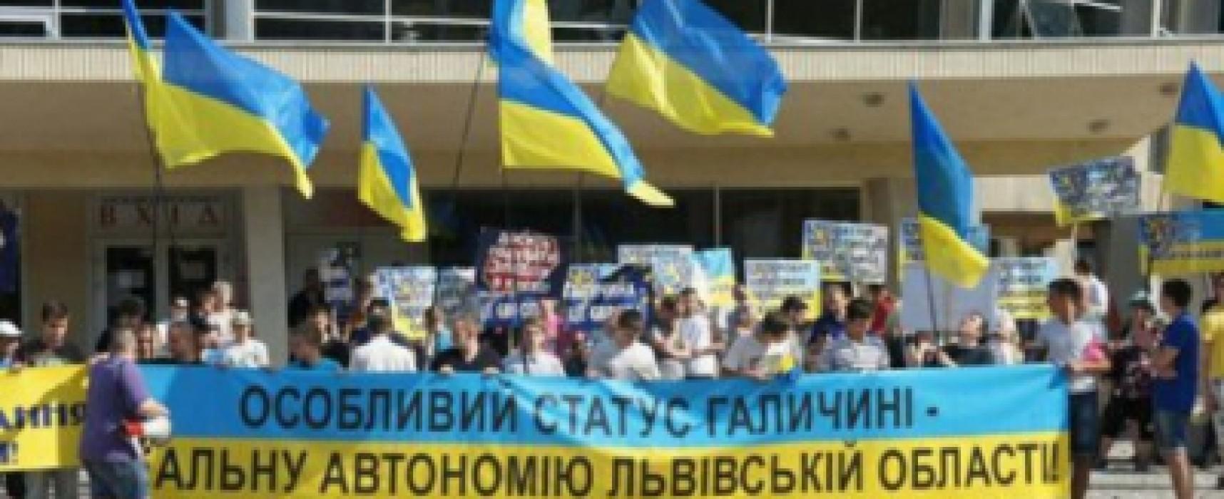 """Separatism"" in Lviv – For Money and Russian Propaganda"