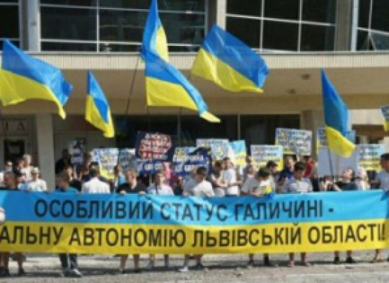 """Separatism"" in Lviv – For Money and Russian Propaganda"