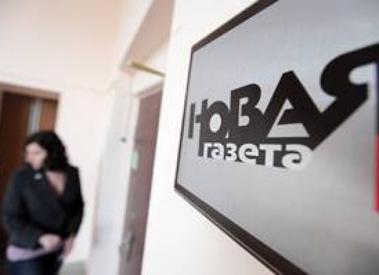Russian censor takes aim against Novaya Gazeta