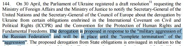 Упоминанине о России как стране агрессоре в отчете ООН