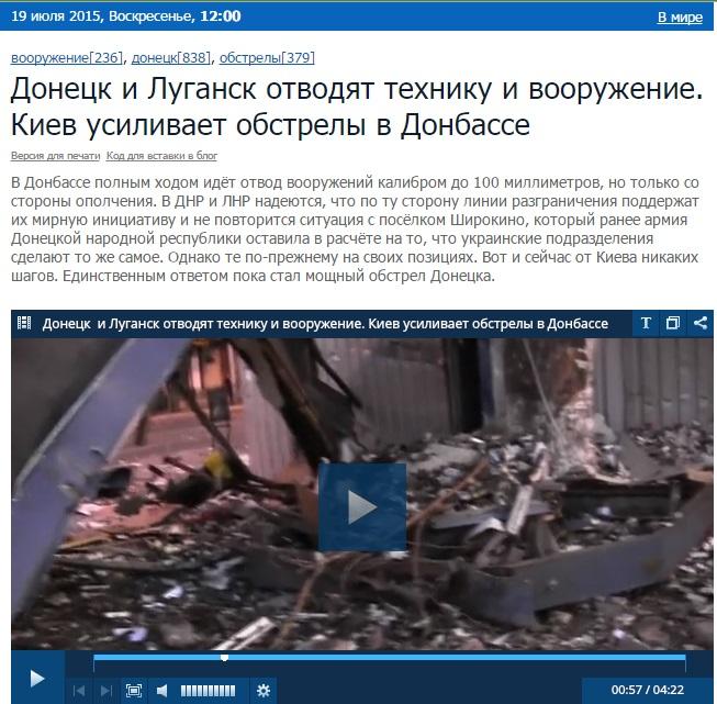 """Captura de pantalla del reportaje editado  del """"Primer canal"""""""