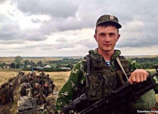 Digital Investigators Try To Disperse Fog Of War In Ukraine