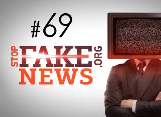 StopFakeNews #69. Есть ли «Буки М1» у России?