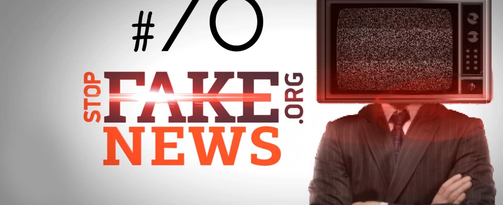 StopFakeNews #70. Как «ЛНР» создавали фейк об американском оружии на Донбассе