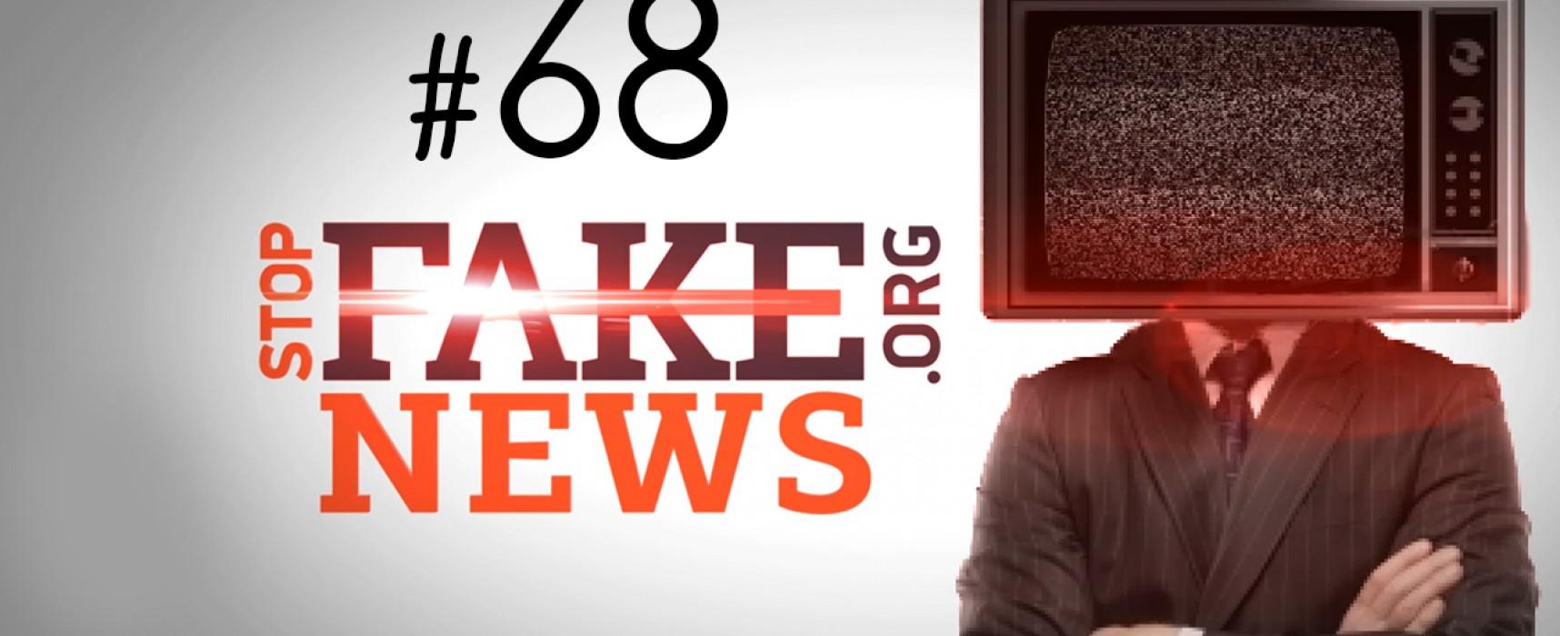 StopFakeNews #68. Дефолт банков, «братья» ИГИЛ и 12 лет тюрьмы за слово «Россия»