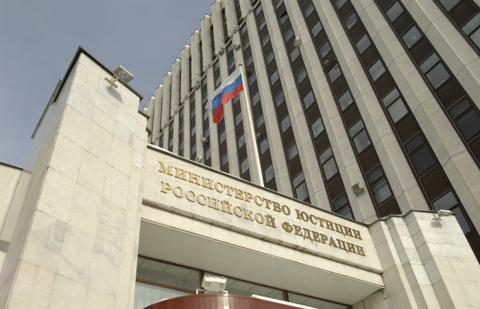 Russia's Ministry of Justice. Photo by Yuri Mashkov/TASS