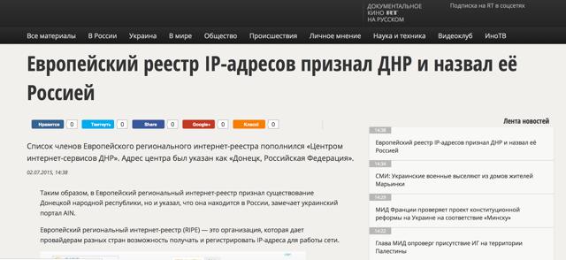 russian.rt.com