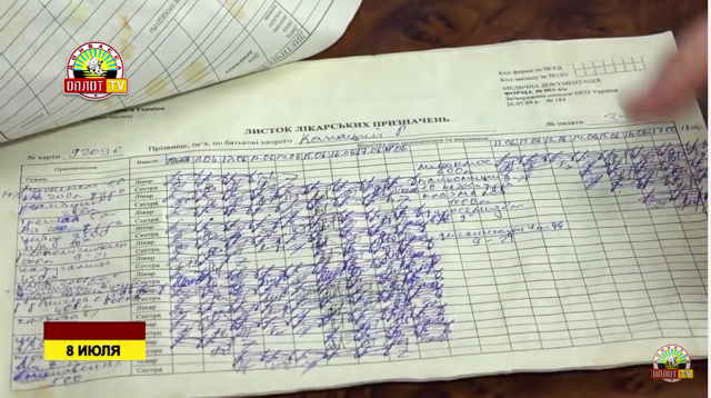 Скриншот сюжета Оплот ТВ