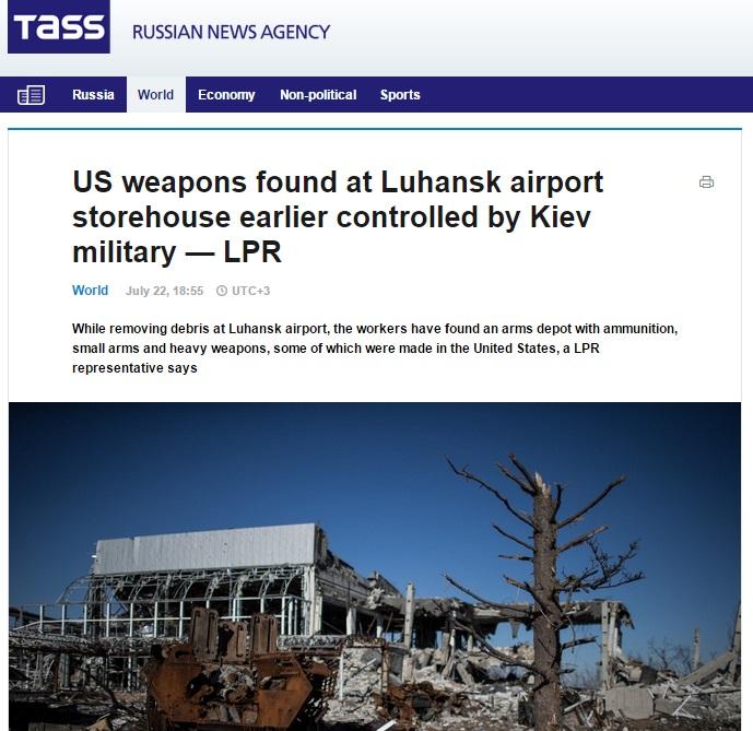 Screenshot of TASS site