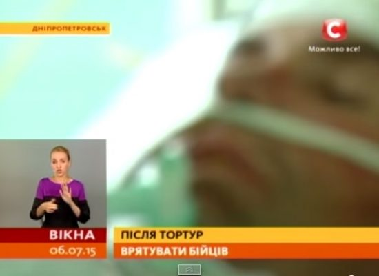 Fake: Donetsk Doctors Refuse to Treat Wounded Ukrainian Soldier