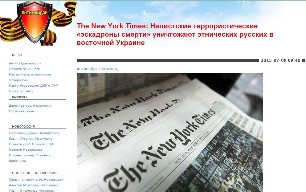 Скриншот сайта antimaydan