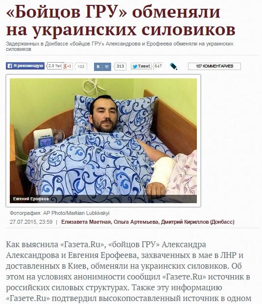 Captura de pantalla de Gazeta.ru